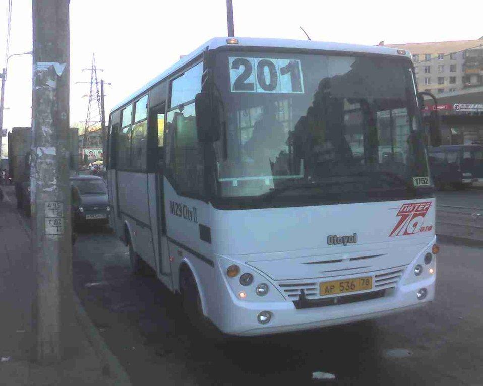 Русский:  Автобус Otoyol M29 City II ООО 'Питеравто' в Санкт-Петербурге. Апрель 2007 года. Otoyol M29 City II bus (#1752) in Saint Petersburg, Russia.
