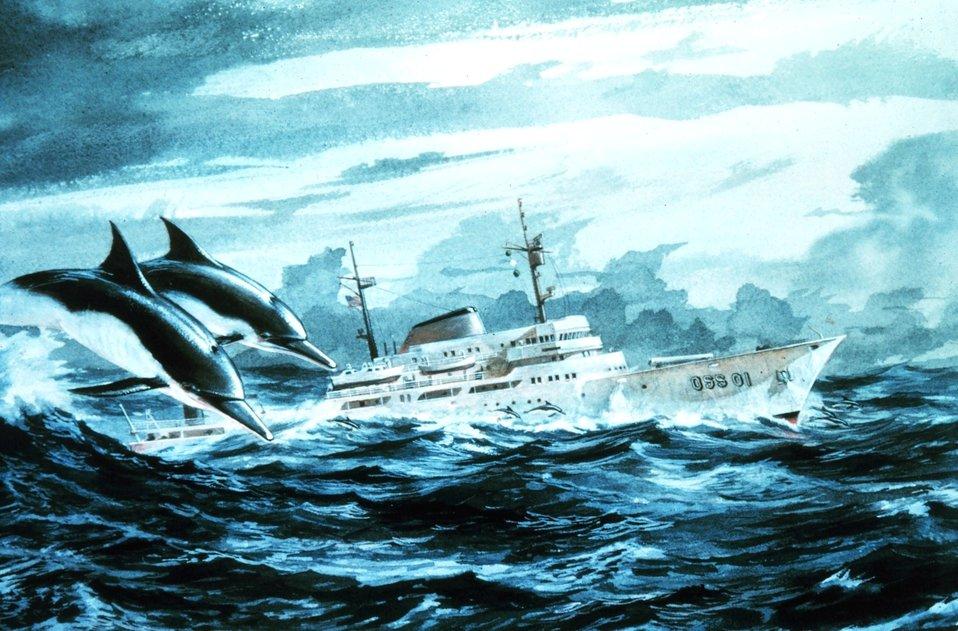 Artist's conception of the NOAA Ship OCEANOGRAPHER.